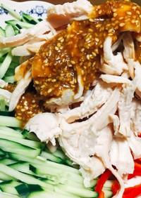 腸内環境向上!塩麹と味噌の棒棒鶏!