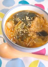 キムチとわかめの韓国風スープ