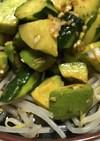 アボカドの中華風シャキシャキサラダ