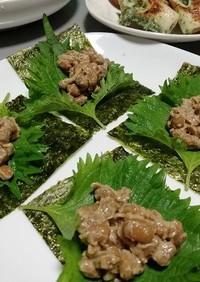 ごま納豆のしそ海苔巻き