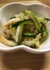 納豆のタレでもやしのお浸し柚子胡椒風味