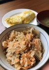 鮭とエリンギとレンコンの炊き込みご飯