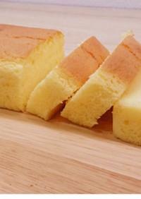 米粉の台湾カステラ(パウンド型)