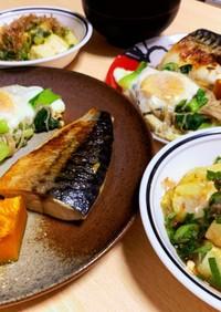5分で副菜☆余った野菜で巣ごもり卵