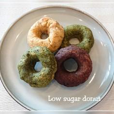 *☆低糖質だけど、美味しいドーナツ☆*