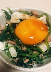 簡単ほうれん草とツナ卵のお浸し風サラダ