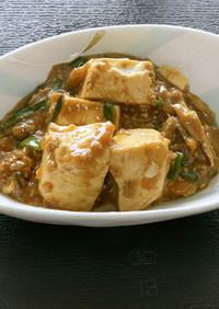 ご飯がすすむ麻婆豆腐