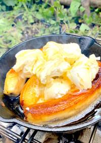 スキレットで作るマスカルポーネ焼きバナナ