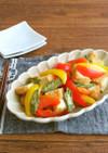 夏野菜と厚揚げの照りマヨ☆お弁当にも◎