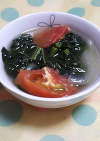 カーボロネロとトマトのスープ