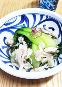 舞茸香る青梗菜の冷たいお浸し