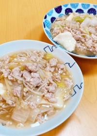 生姜と鳥ひき肉のとろとろ豆腐