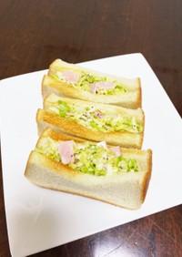 朝食に♡コースローサンドイッチ