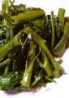中華街のあっという間の炒青菜