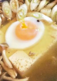 レンジで簡単!湯豆腐鍋