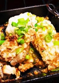 感動級美味しい 塩麹漬け 豆腐ステーキ♡
