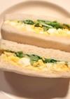 パクチー入り玉子サンドイッチ