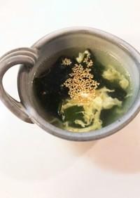 簡単!美味しい!春雨わかめスープ