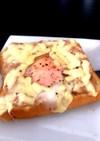 ツナマヨチーズエッグトーストの作り方