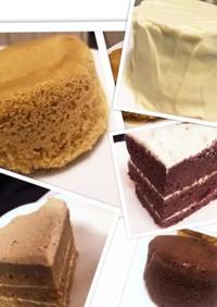 レンジで簡単2分☆基本のおからケーキ
