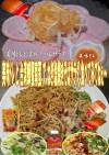 美味ドレ台湾蜂蜜南蛮でネギ塩焼そばサラダ