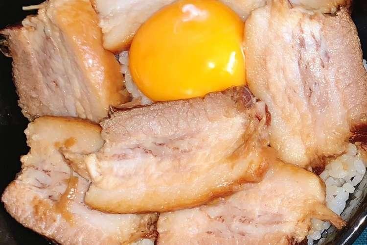豚 ブロック チャーシュー バラ