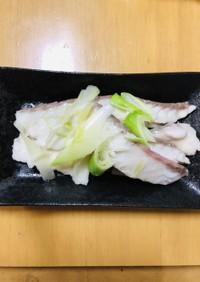 真鯛のアラ レンジ蒸し