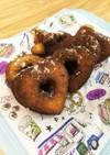 ホットケーキミックスで作る簡単ドーナツ!