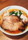 絶品スープ☆豚しゃぶ辛ラーメン☆叉焼のせ