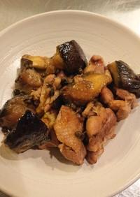茄子と鶏の山椒煮