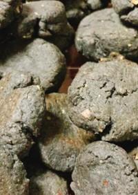 黒ごまアーモンドクッキー