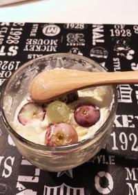 簡単!ぶどう&バニラアイスパフェ