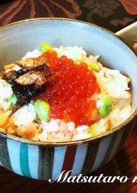 贅沢な鮭と帆立の炊き込みご飯