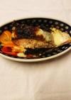 鮭のオープン焼き