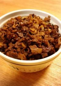 舞茸と牛バラのしぐれ煮
