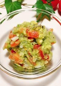 アボカド・トマト・玉ねぎサラダ(ワカモレ