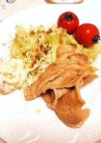 給食のおばちゃんの生姜焼き