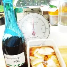 新生姜の甘酢漬け&ジンジャーエール❤