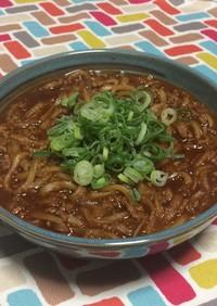 超簡単☆甜麺醤の中華な味噌煮込みうどん♫