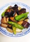 茄子ししとうの煮物☆練物の出汁を活かして