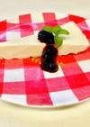 簡単ヨーグルト入り★レアチーズケーキ