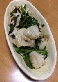 豚バラと空芯菜の炒め物☆