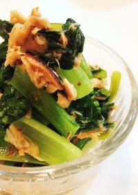 【レンチン】ツナとナッツで!小松菜和え