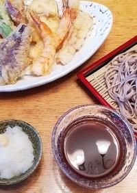 夕飯!天ぷらわ