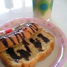 HBで簡単バナナケーキ
