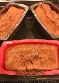 HMでパウンドケーキ型で、ガトーショコラ