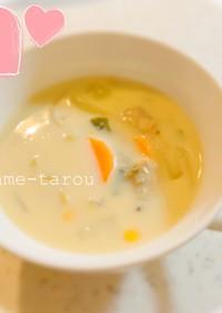 あさりとチンゲンサイのクリームスープ
