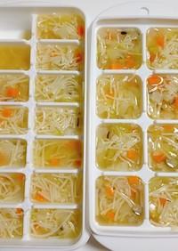 冷凍可☆幼児食☆炊飯器でそうめん味噌汁
