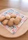 まるでメロンパン?卵黄クッキー