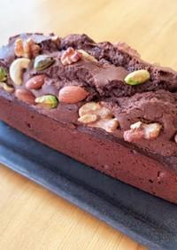 しっとりチョコナッツパウンドケーキ